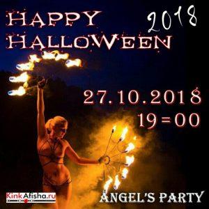Happy Halloween 2018