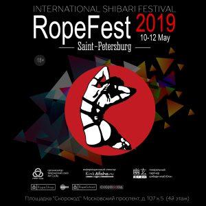 RopeFest SPb- shibari festival
