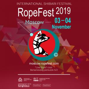 фестиваль шибари RopeFest Moscow