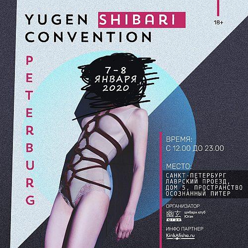 Yugen Shibari Convention