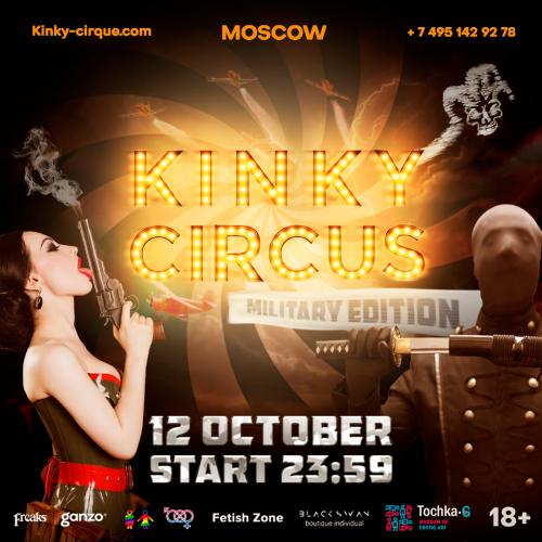 KINKY Circus - Military party