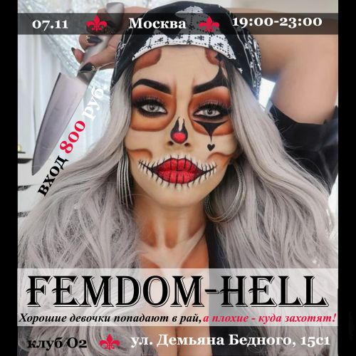 Femdom-Hell party