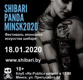 Фестиваль шибари SHIBARIPANDA MINSK2020