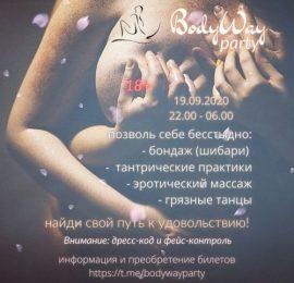 BodyWay Party