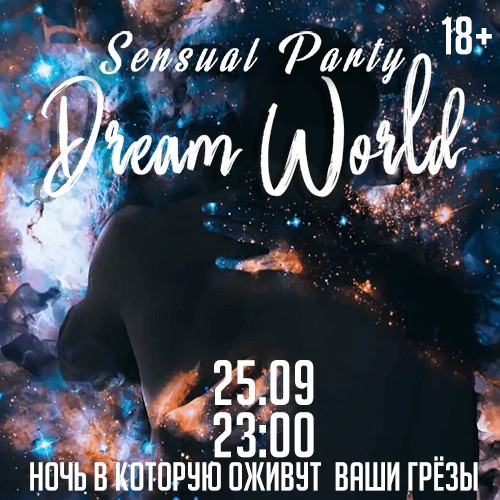 Sensual Party: Dream World