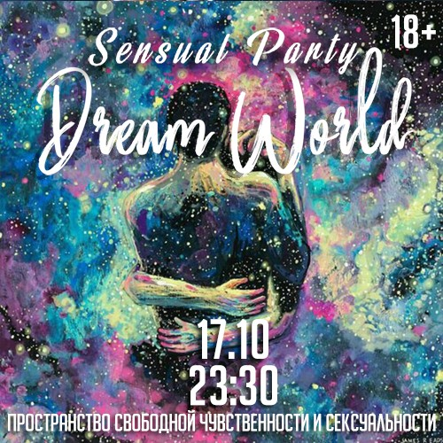 Sensual Party - Dream World
