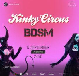 KINKY Circus - Bdsm party